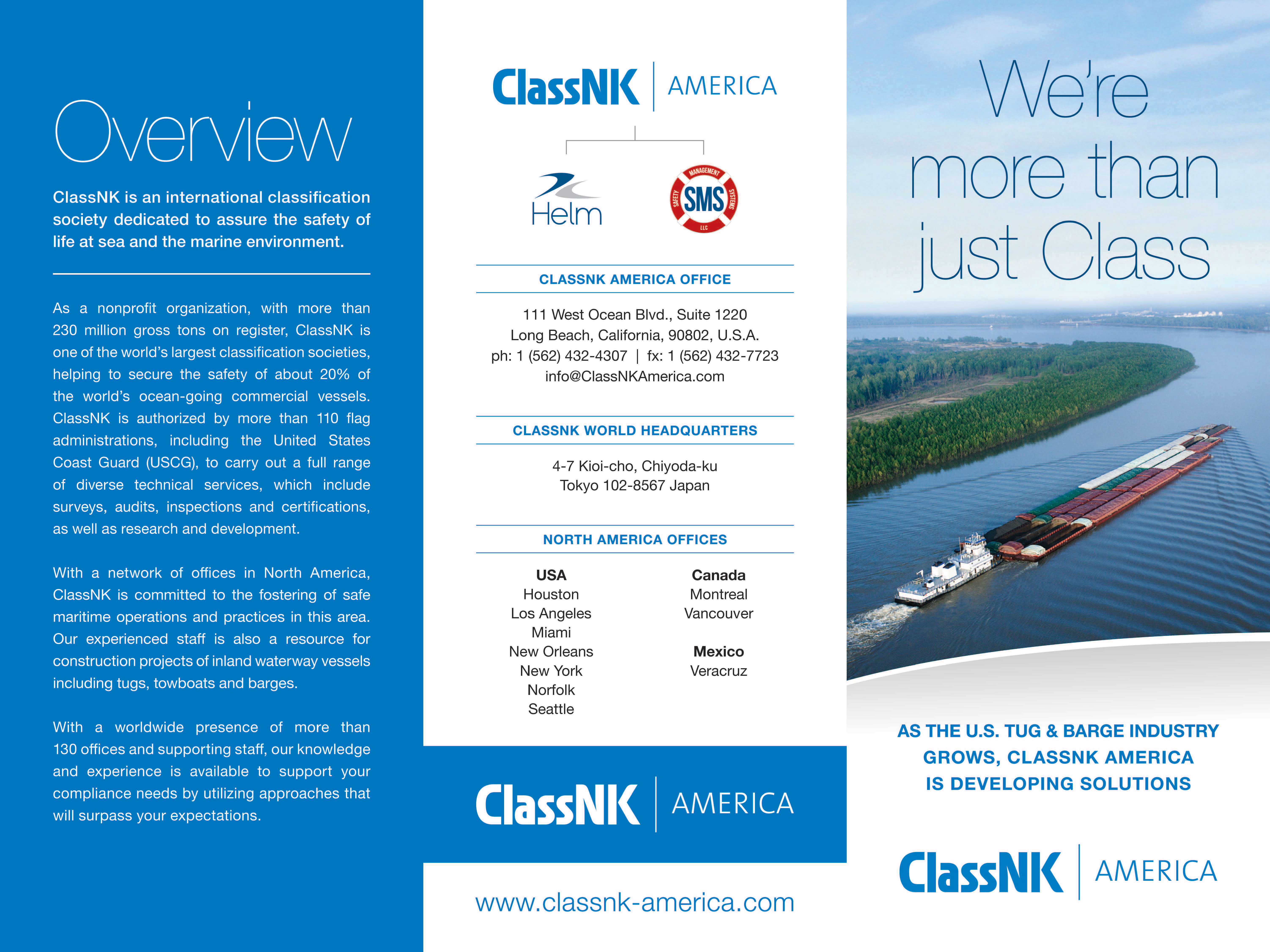 classnk-brochure-outside-jpeg